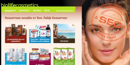 biolifecosmetics
