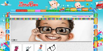 littlebon