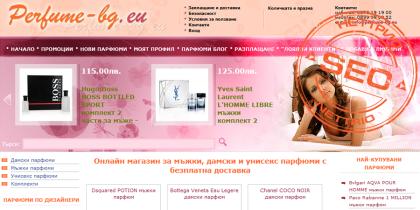 perfume-bg