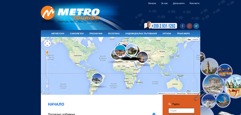 CREATING A NEW WEBSITE FOR METRO TOURISM LTD