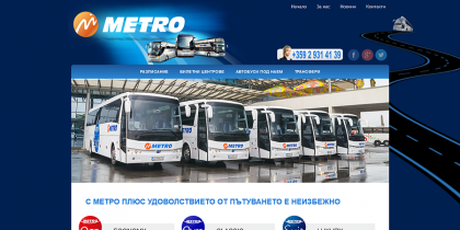 CREATING A NEW WEBSITE FOR METRO PLUS