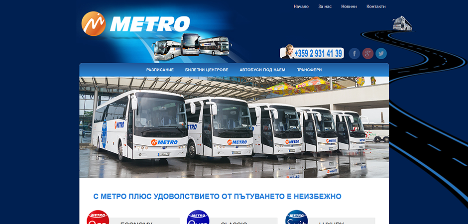 CREATING A NEW WEBSITE FOR METRO PLUS LTD